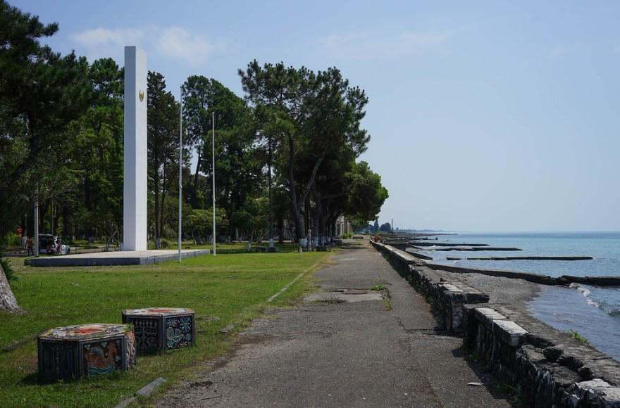 Мемориал памяти Великой Отечественной войне