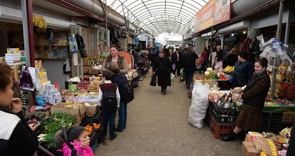 Центральный рынок. Сухум.