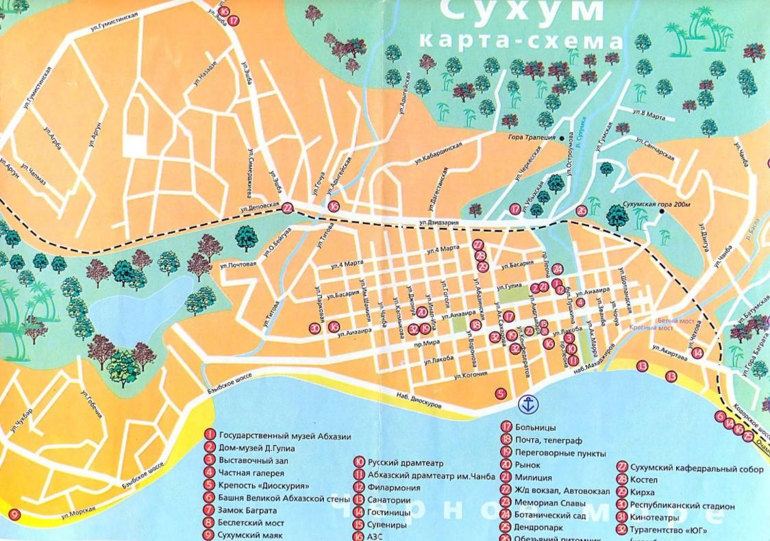 Туристическая карта Сухум