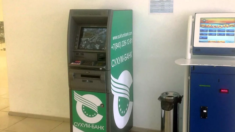 Банкоматы в Сухуме