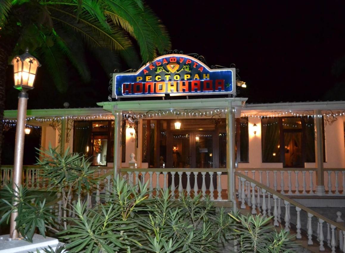 Ресторан «Колоннада»