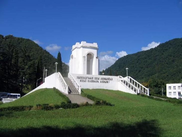 Музей боевой славы в Новом Афоне (Абхазия)